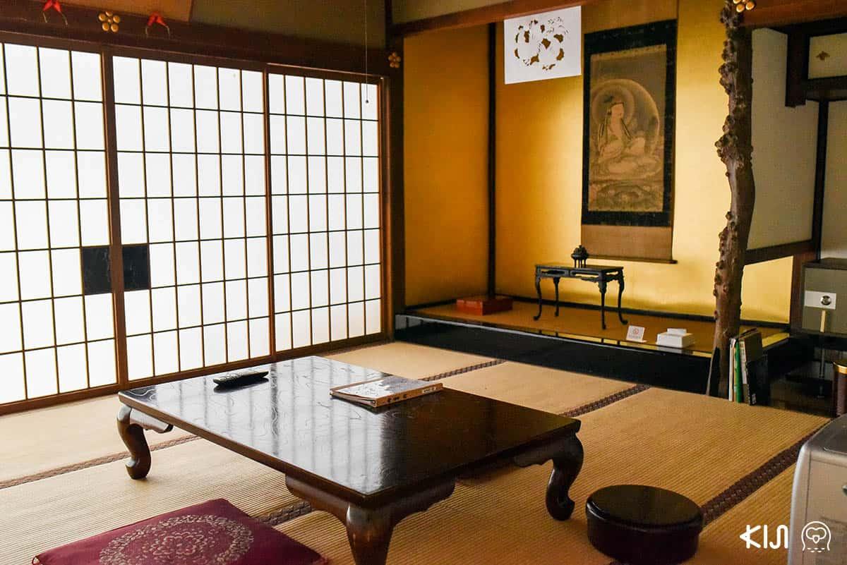 ที่พักภายในวัดไซเซ็นอิง (Saizen-in Temple)