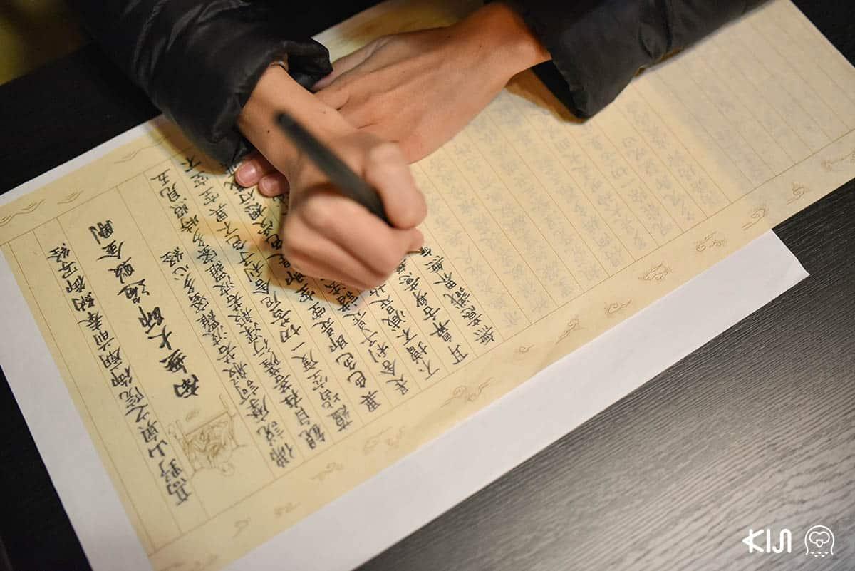 """กิจกรรมเรียนเขียนภาษาญี่ปุ่นซึ่งคือบทสวด """"ปรัชญาปารมิตาหฤทัยสูตร"""" (Heat Sutra) ที่กล่าวถึงสัจธรรมความจริงอันว่างเปล่าของรูป เวทนา สัญญา สังขาร"""