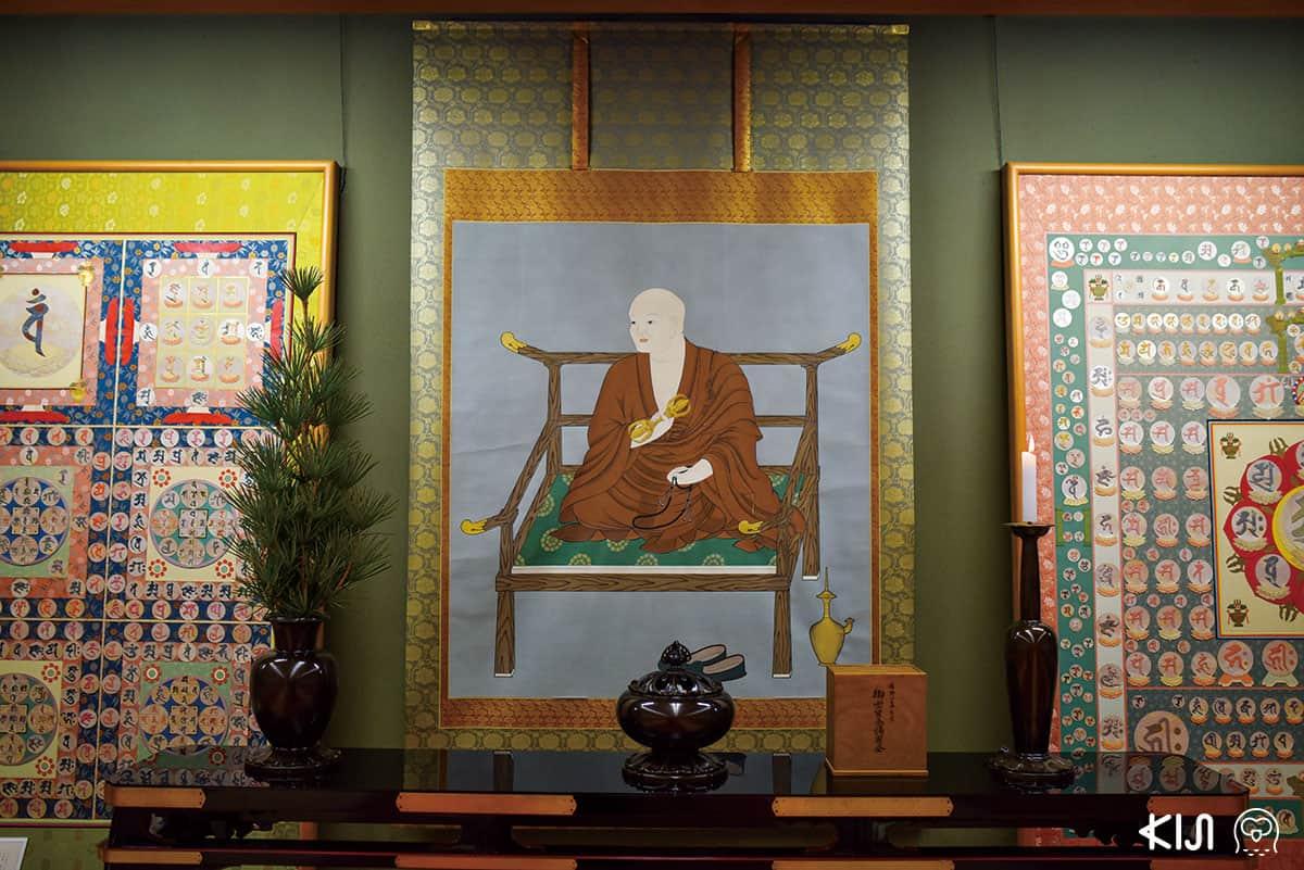 โคยะซัง (Koyasan) สถานที่ที่เป็นจุดกำเนิดศาสนาพุทธนิกายชินงอน (Shingon)