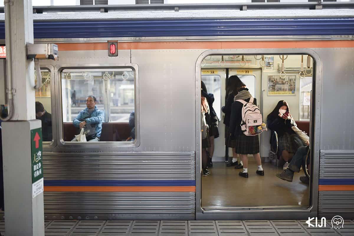 การเดินทางมาโคยะซัง (Koyasan)