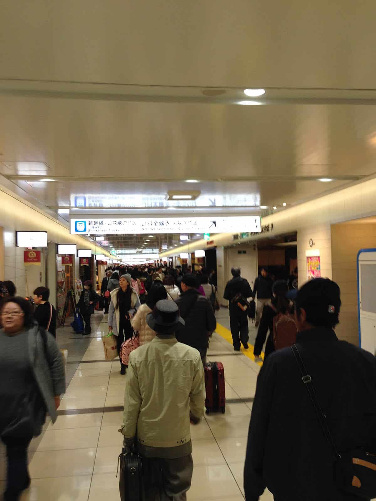 เมืองใต้ดินย่อมๆ (Yaesu Shopping Mall)