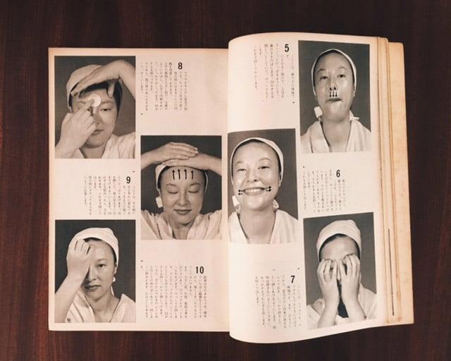 นิตยสาร Kurashi no Techo