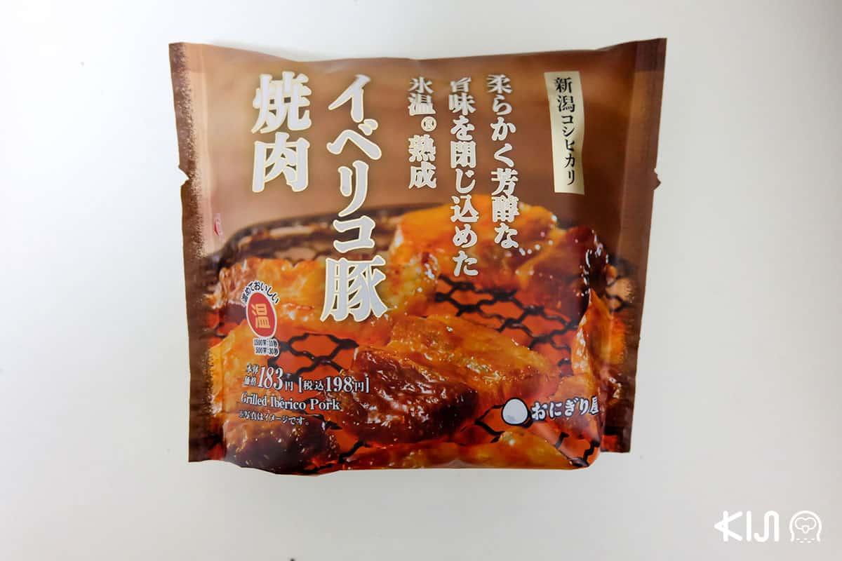 โอนิกิริ ในร้านสะดวกซื้อที่ประเทศญี่ปุ่น โอนิกิริหน้าหมูย่าง (Lawson)