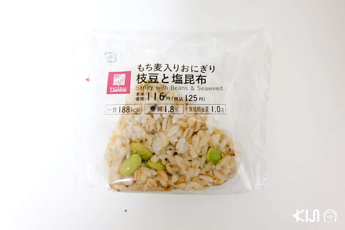 โอนิกิริ ในร้านสะดวกซื้อที่ประเทศญี่ปุ่น โอนิกิริทรงเครื่องผสมถั่วแระ, ข้าวบาร์เลย์และสาหร่าย (Lawson)