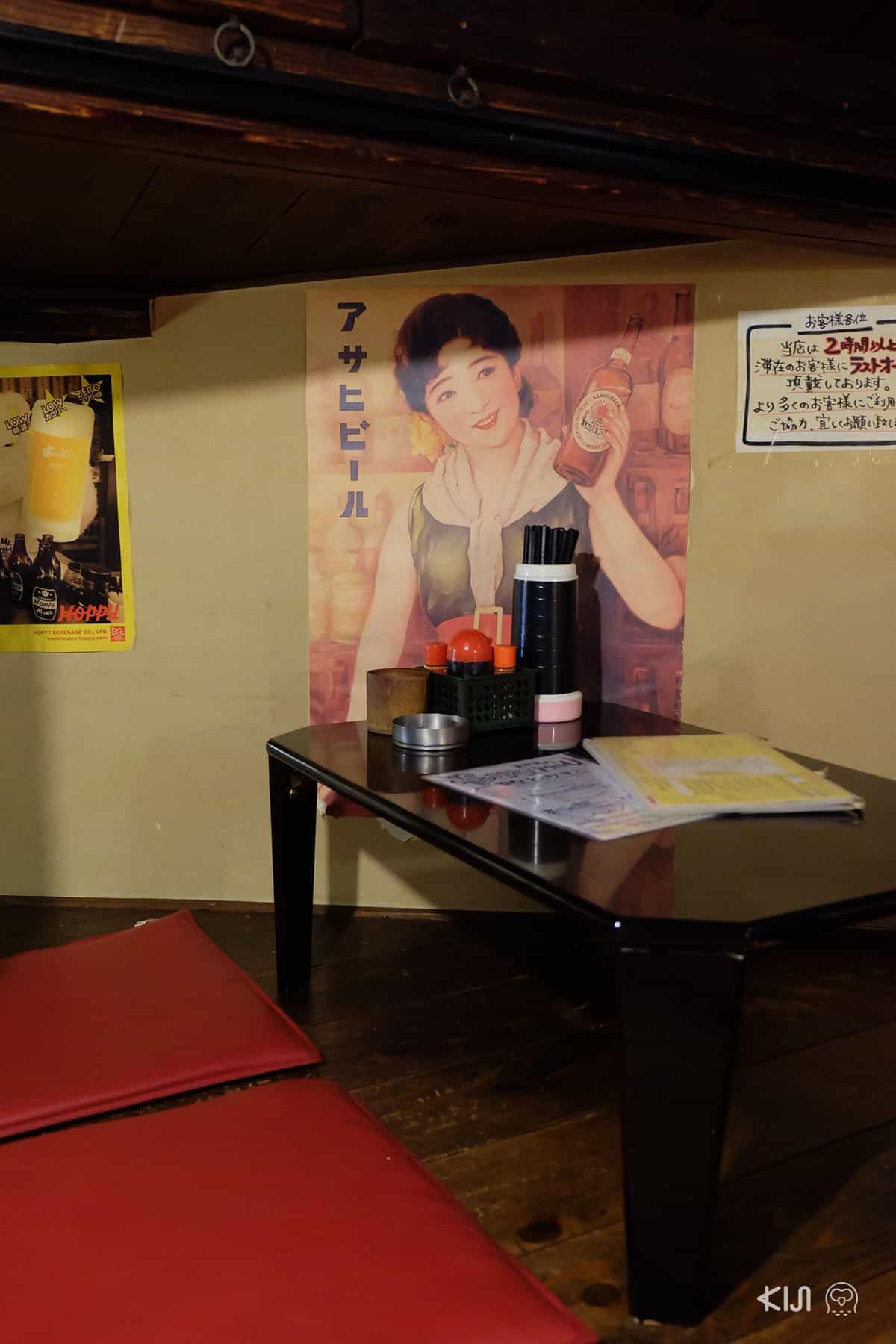 คอนเซ็ปต์และบรรยากาศของร้าน นากิยะ (Nagiya) เป็นสไตล์วินเทจ