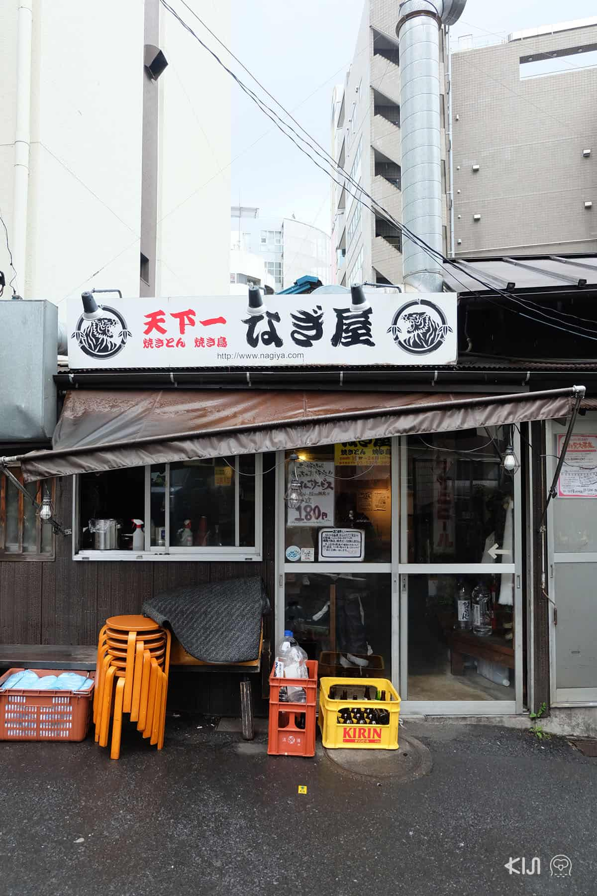 นากิยะ (Nagiya) คือร้านอิซากายะออริจินัลจากญี่ปุ่นที่เปิดกิจการมากว่า 12 ปี