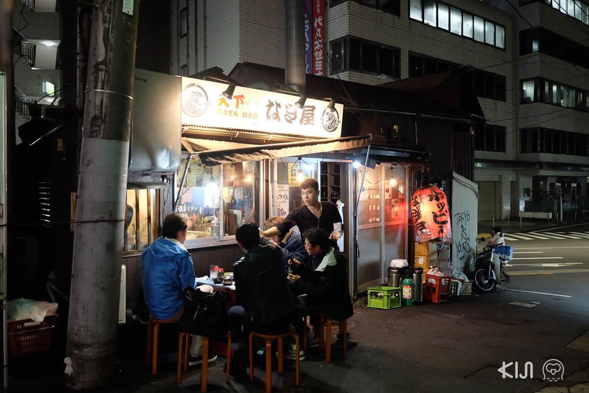 บรรยากาศโดยรอบของร้าน นากิยะ (Nagiya)