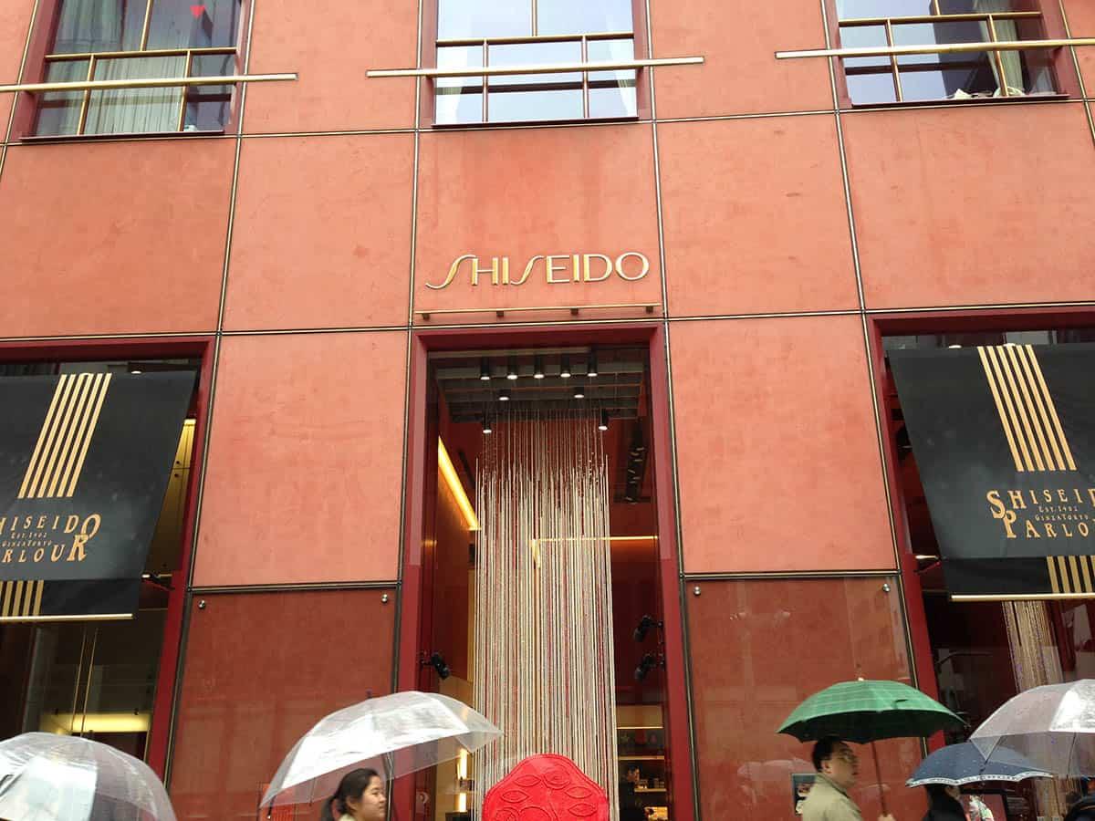 โยโชคุระดับพรีเมียม ร้าน Shiseido Parlor ใจกลางย่านกินซ่า