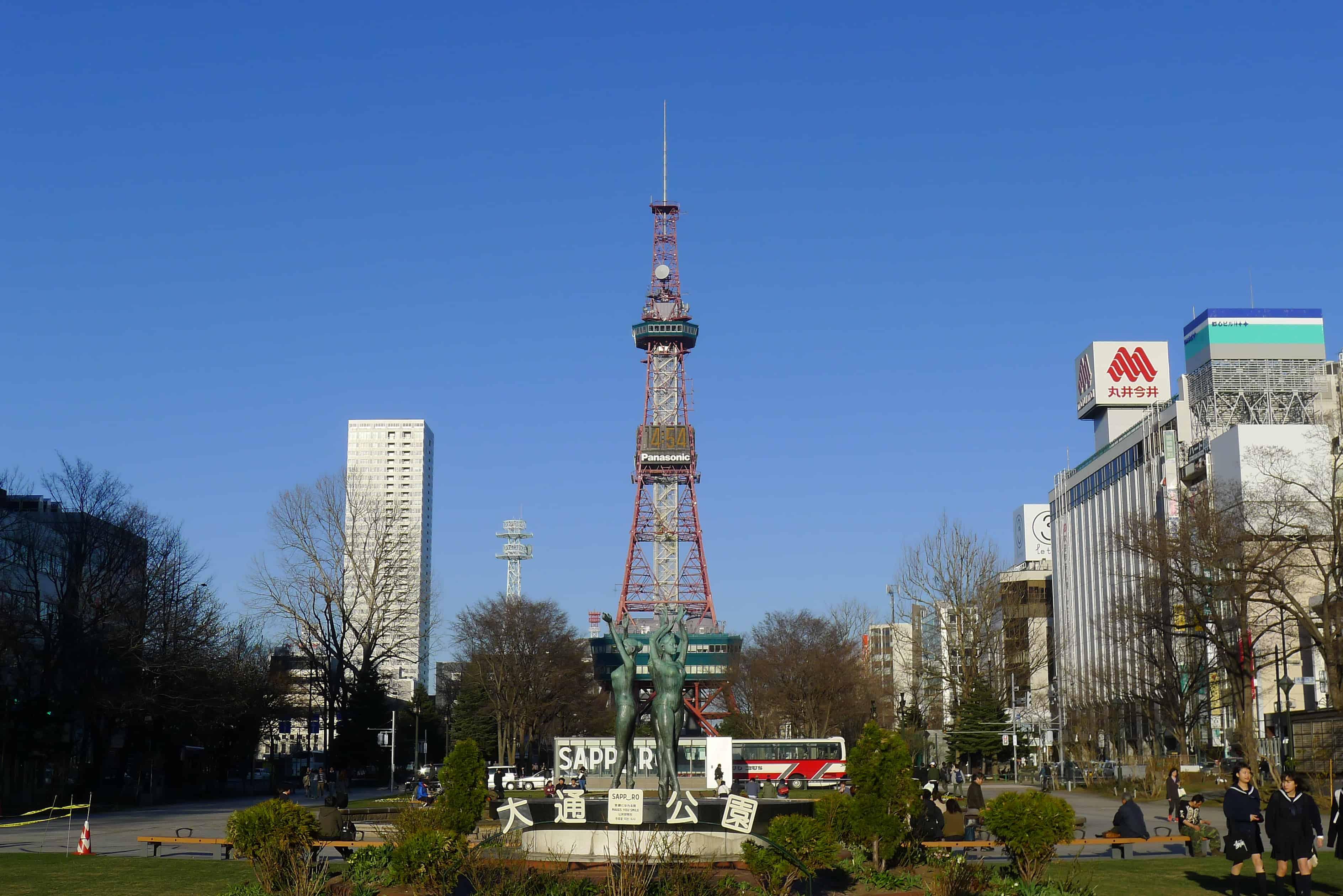 10 ทาวเวอร์ในญี่ปุ่น : Sapporo TV Tower (さっぽろテレビ塔)
