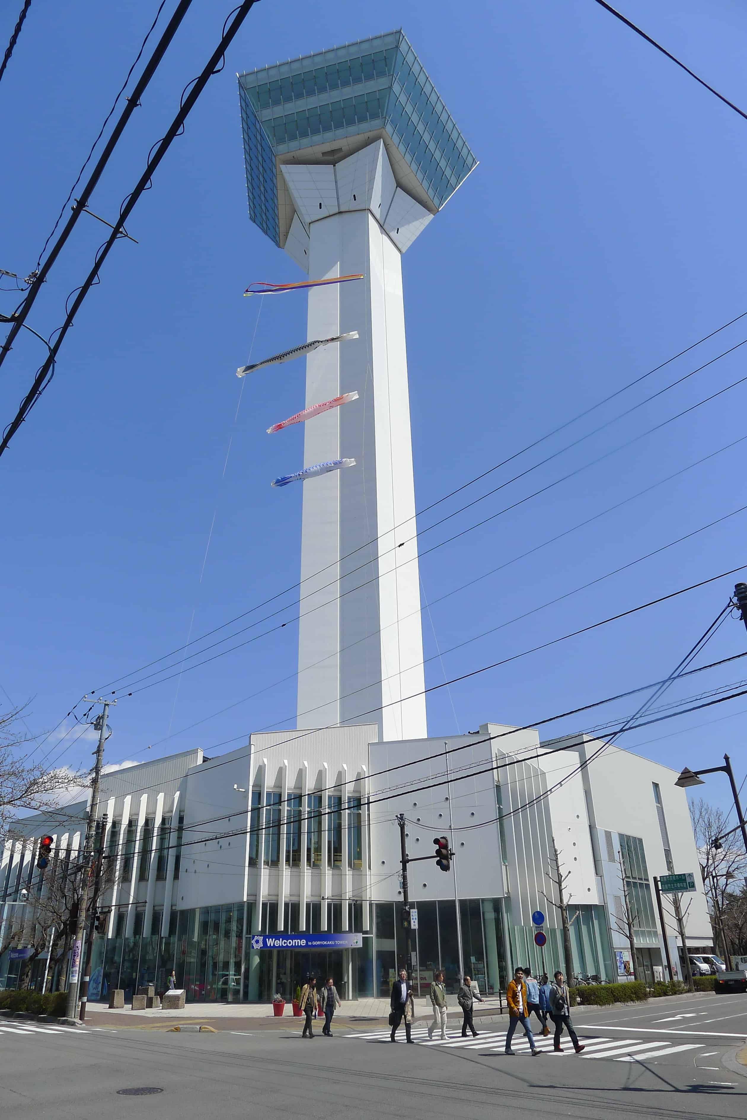 10 ทาวเวอร์ในญี่ปุ่น : Goryokaku Tower (五稜郭タワー)