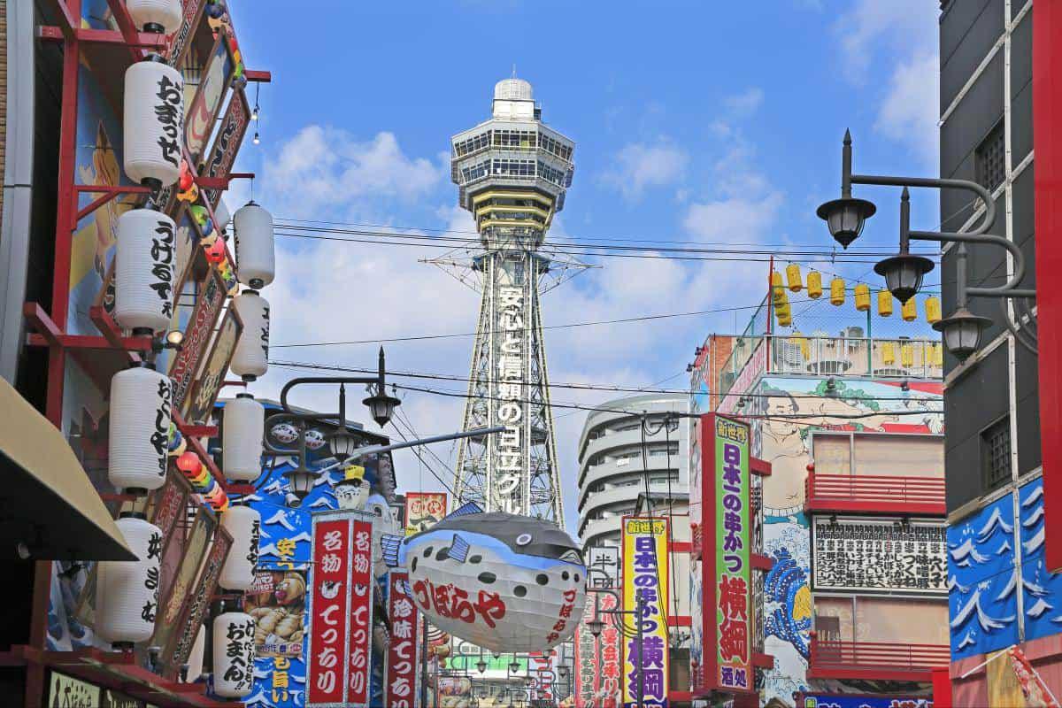 10 ทาวเวอร์ในญี่ปุ่น : Tsutenkaku Tower (通天閣)