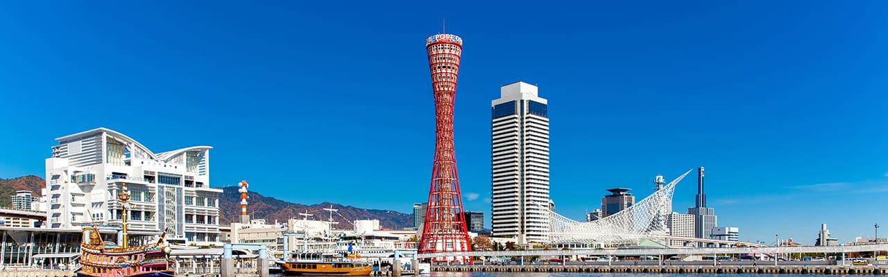 10 ทาวเวอร์ในญี่ปุ่น : Kobe Port Tower (神戸ポートタワー)