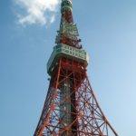 tokyo-tower-996013_1920