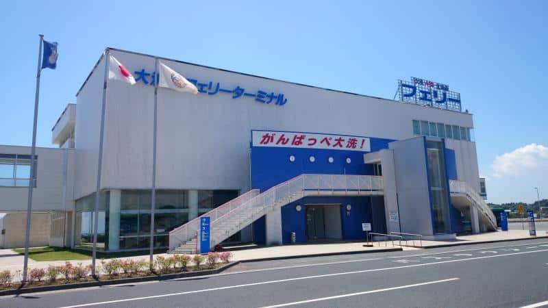 อาคารเฟอร์รี่เทอมินอล (Port of Oarai Ferry Terminal) ประตูสู่เกาะฮอกไกโดจากเมืองโออาไร เกาะฮอนชู
