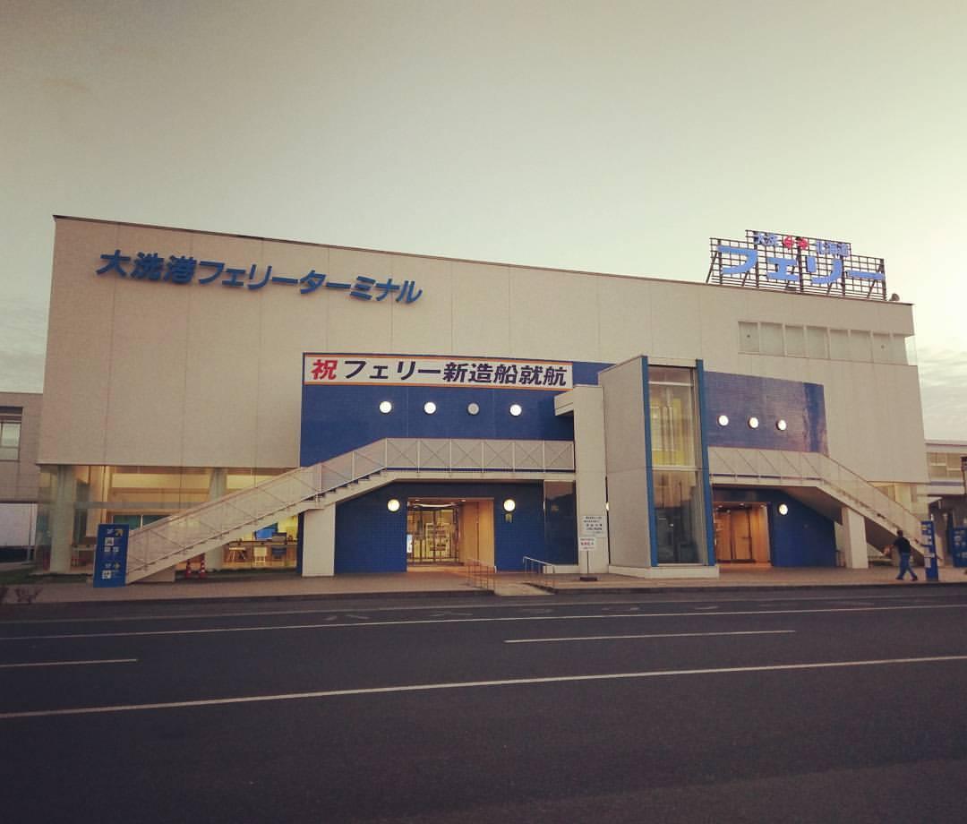 ด้านหน้า Port of Oarai Ferry Terminal ประตูแรกก่อนขึ้นเรือไปฮอกไกโด