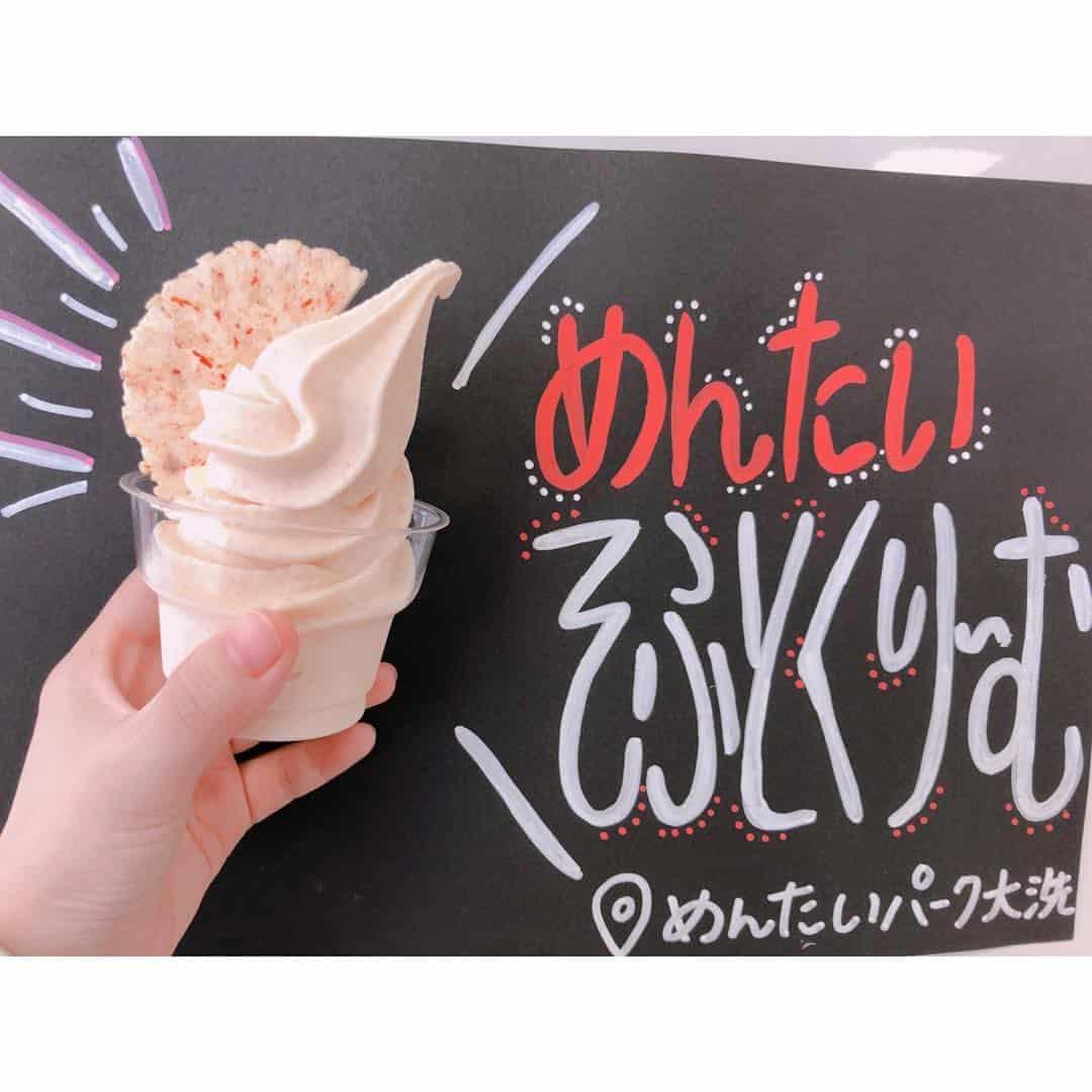 ไอศกรีมเมนไทโกะแบบถ้วย ราคา 350 เยน (รวมภาษี)