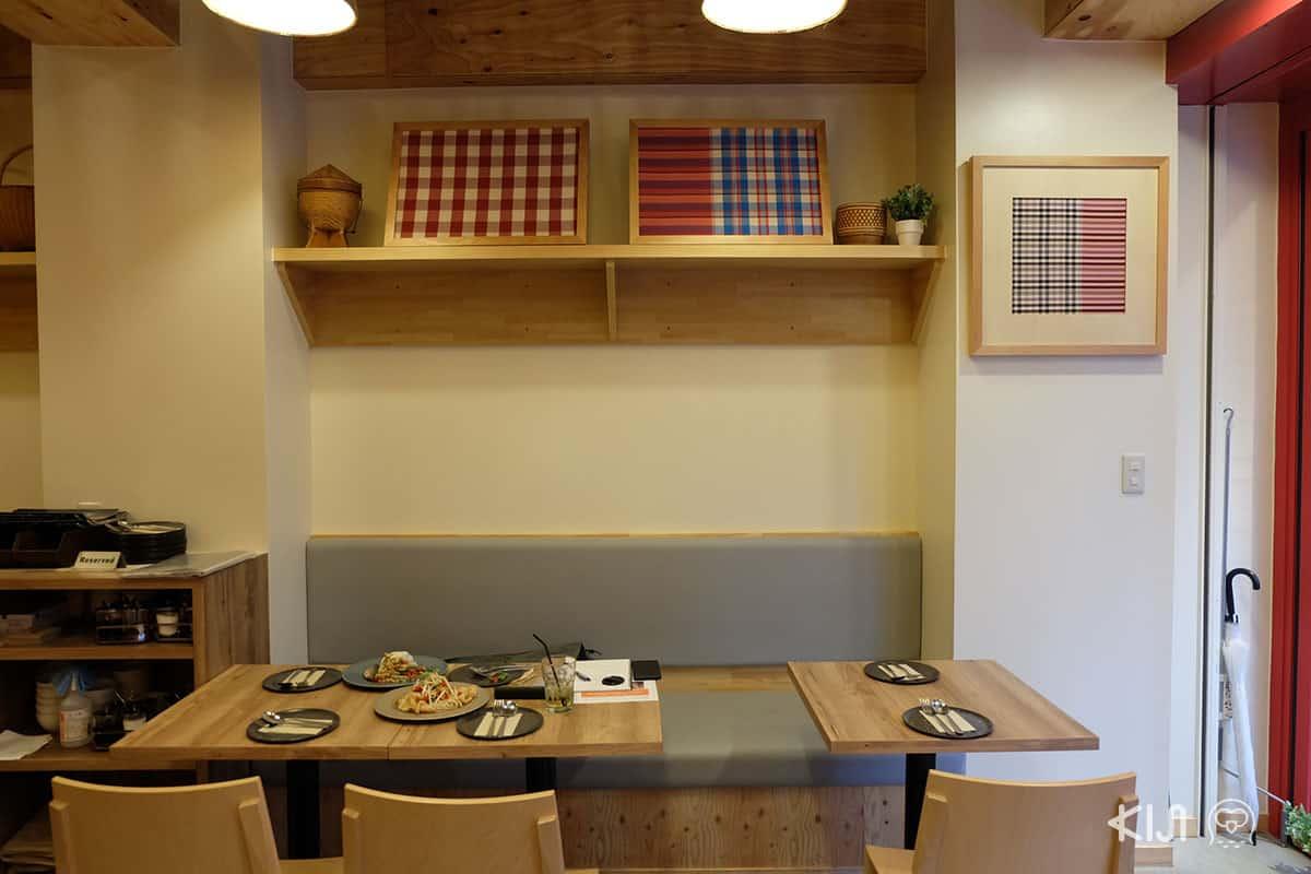 บรรยากาศของร้าน Somtum Der Tokyo