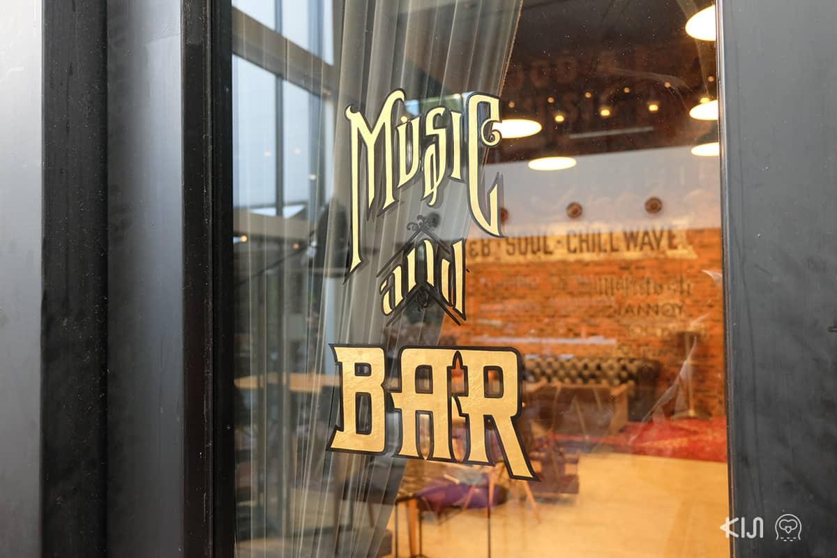 ร้าน music bar
