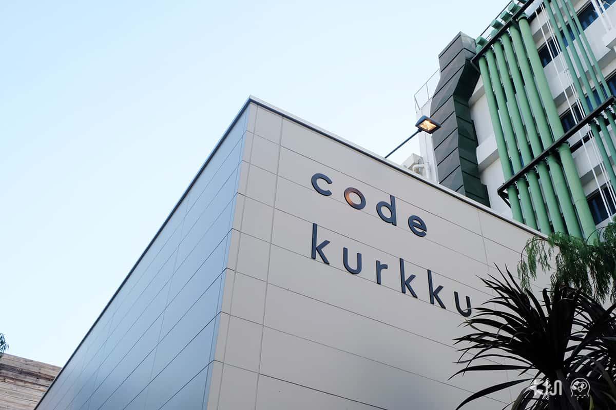 code kurkku ที่ Yoyogi