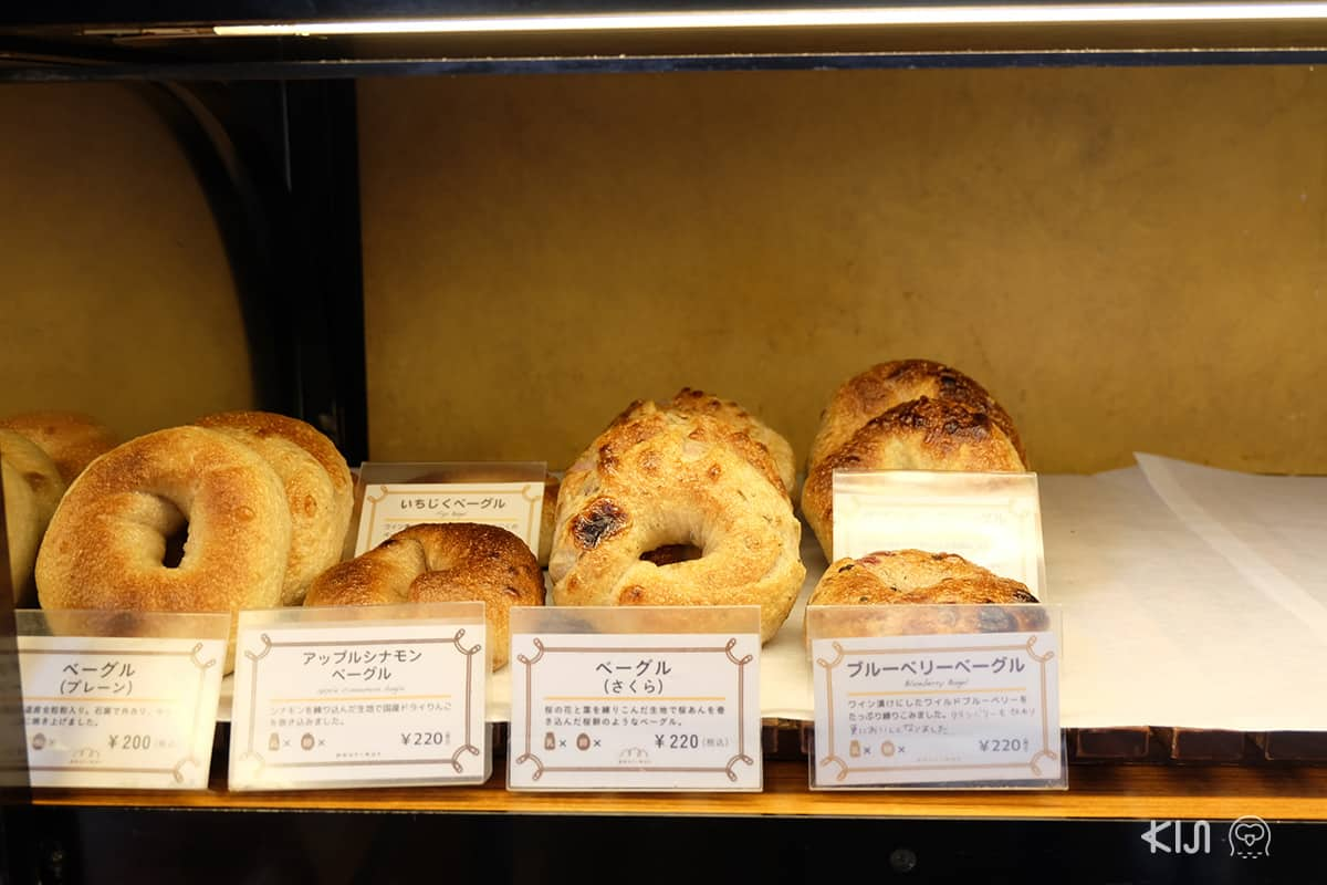 ขนมปังรสชาติต่างๆ ของร้าน Pour-Kur