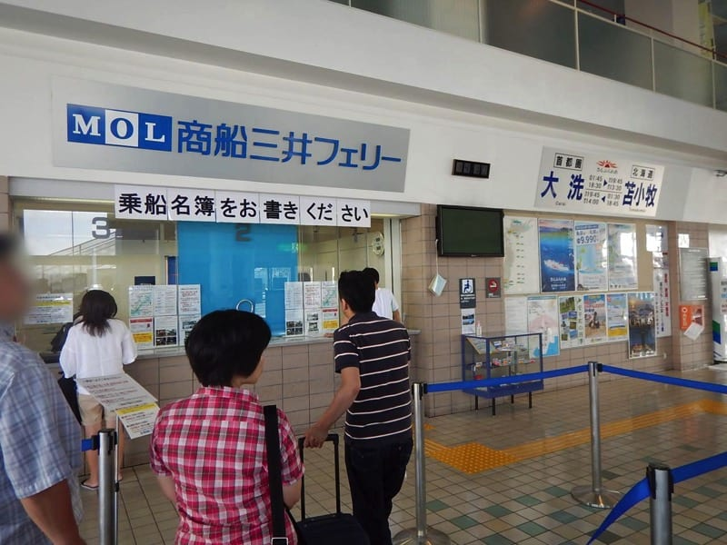 จุดซื้อตั๋วภายในอาคาร Port of Oarai Ferry Terminal