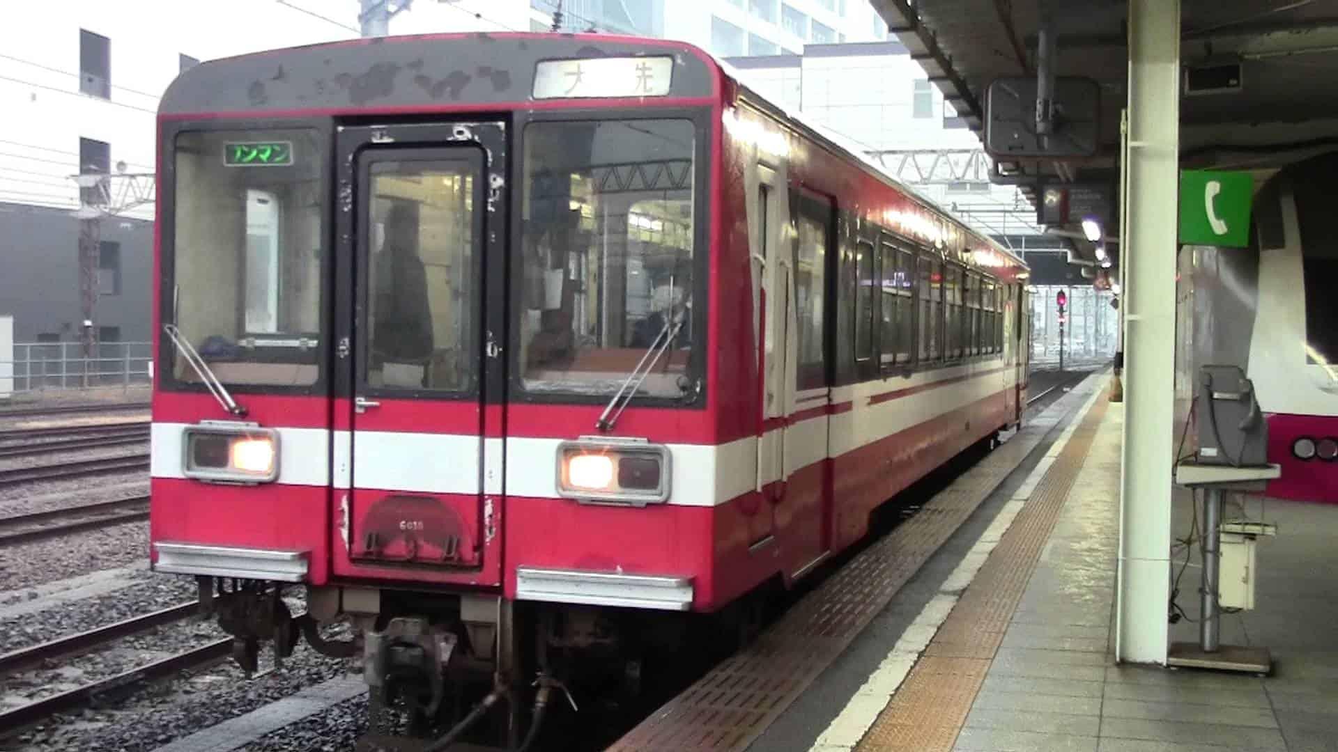ที่สถานี Mito ให้เปลี่ยนมานั่งรถไฟสาย Oarai Kashima เพื่อไปลงสถานี Oarai ราคา 320 เยน ใช้เวลาประมาณ 10 นาที