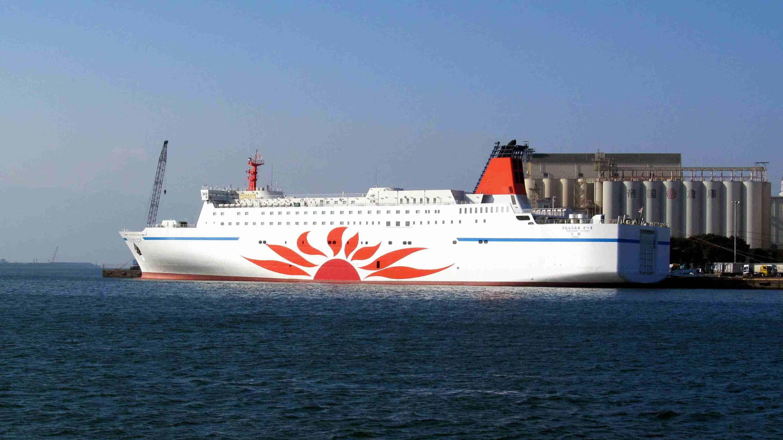 เรือเฟอร์รี่ Sunflower Satsuma