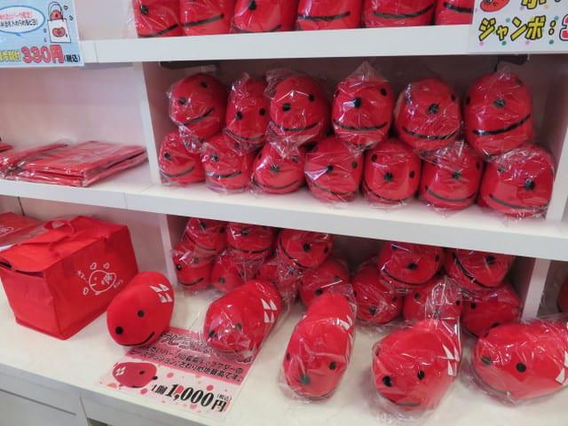 ตุ๊กตา Tarapiyo ตัวละ 1,000 เยน (รวมภาษี)