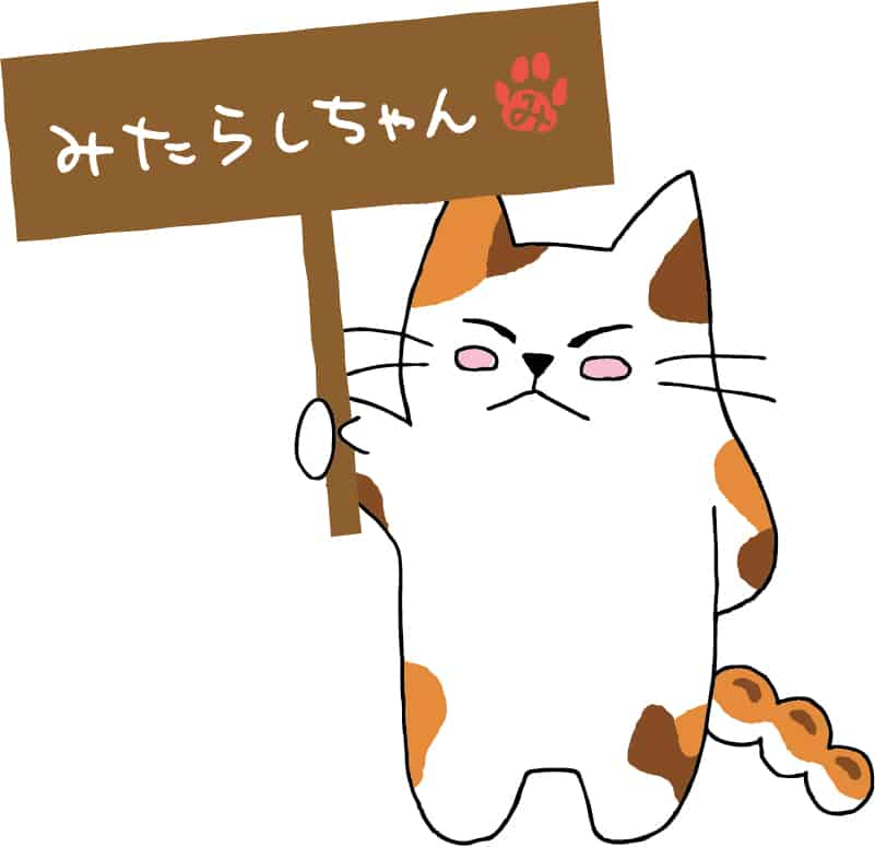 มิตาราชิจัง มาสค็อตแสนน่ารักของบริษัทโยชิมุระ (Yoshimura Co.,ltd.)