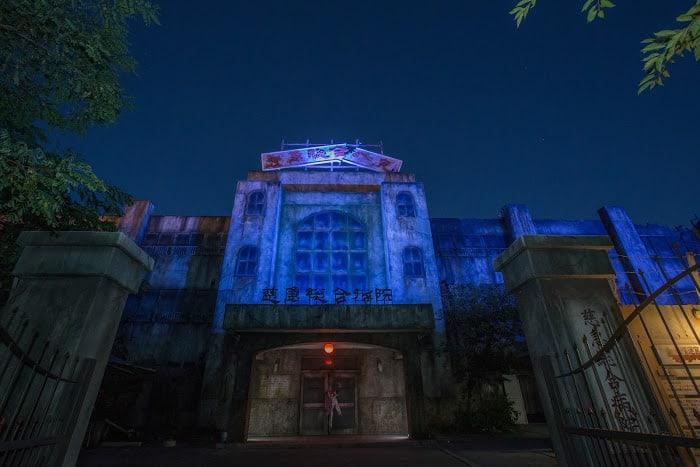 เขาวงกตขวัญผวา (Zekkyo Senritsu Meiro) บ้านผีสิงที่ว่ากันว่าน่ากลัวที่สุดในญี่ปุ่น อยู่ภายในฟูจิคิวไฮแลนด์