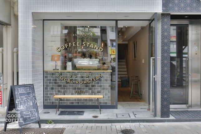 ร้านกาแฟ Specialty Coffee ในโตเกียว : The Local Coffee Stand