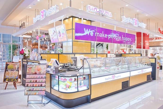 Baskin Robbins japan