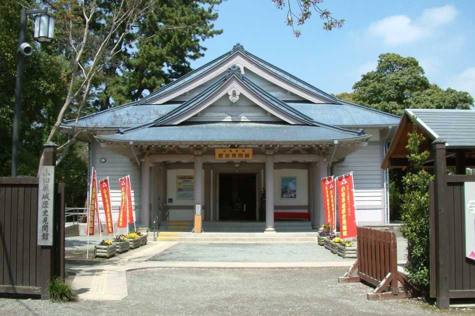 พิพิธภัณฑ์ที่เก็บรวบรวมข้อมูลเกี่ยวกับปราสาทโอดาวาระ