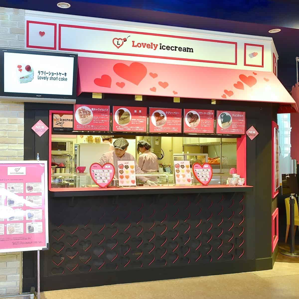 ร้าน Lovely Ice-creme
