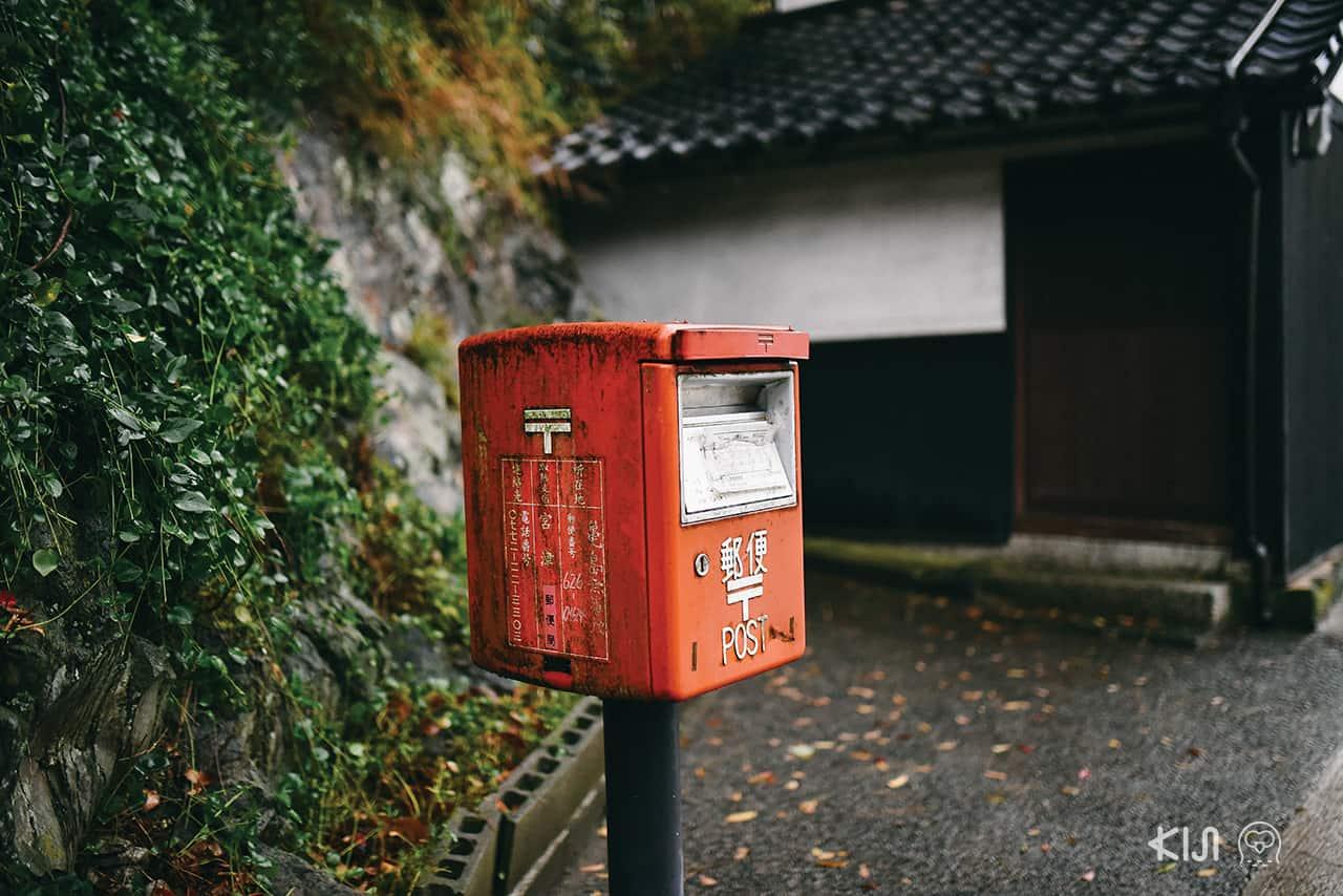 ตู้ไปรษณีย์ที่หมู่บ้านชาวประมงอิเนะ (Ine)