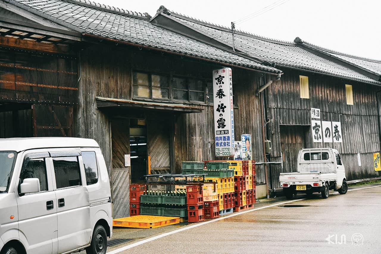 มุไค ชุโซะ (Mukai Shuzo)