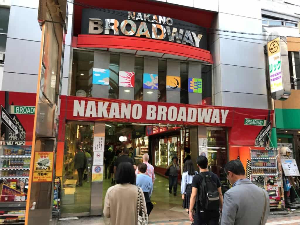 นากาโนะบรอดเวย์ (Nakano Broadway)
