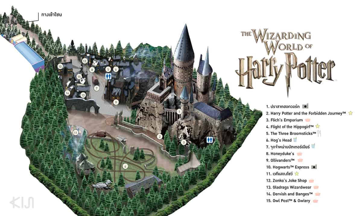 แผนที่โซน The Wizarding World of Harry Potter™ ของสวนสนุก USJ