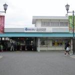 Toshimaen_sta