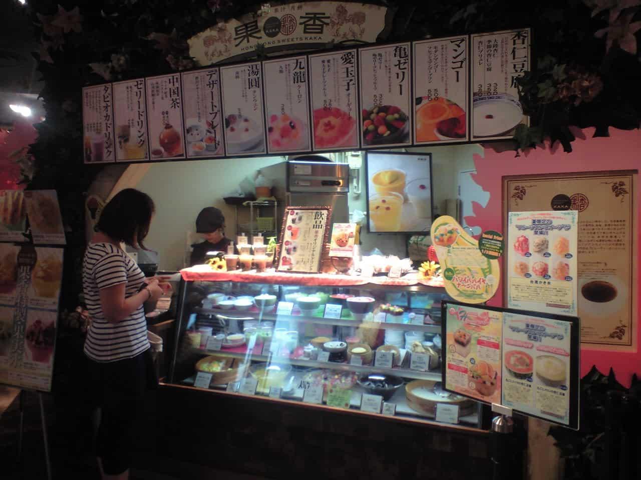 ร้าน HONG KONG SWEETS KAKA