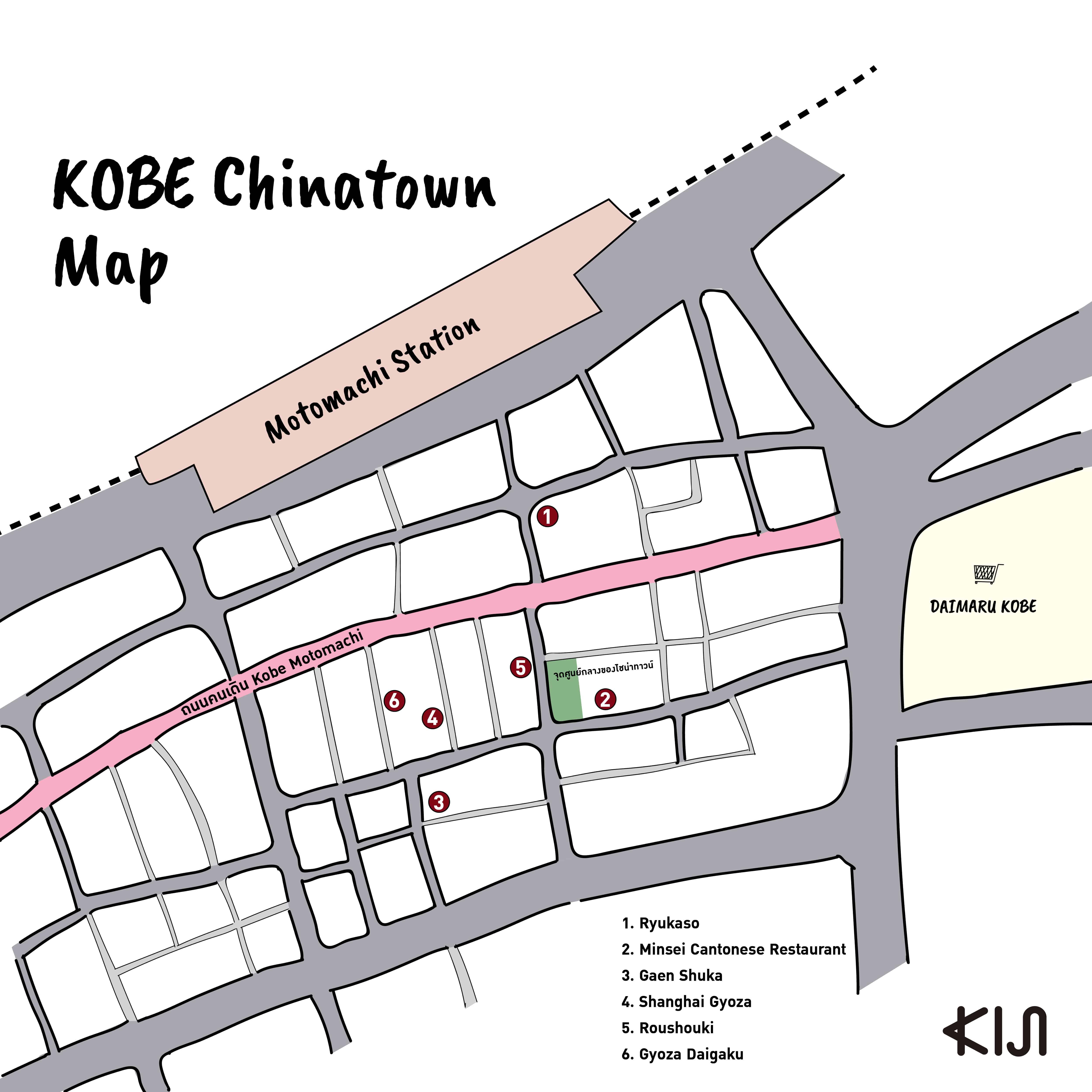 แผนที่แสดงตำแหน่งร้านอาหารที่ Nankinmachi ทั้ง 6 ร้าน