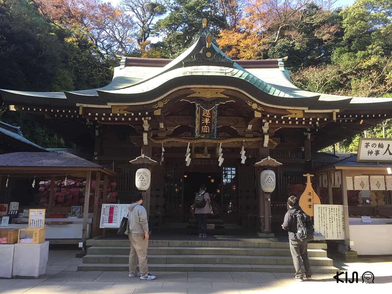 ศาลเจ้าเอโนชิมะ (Enoshima Shrine)