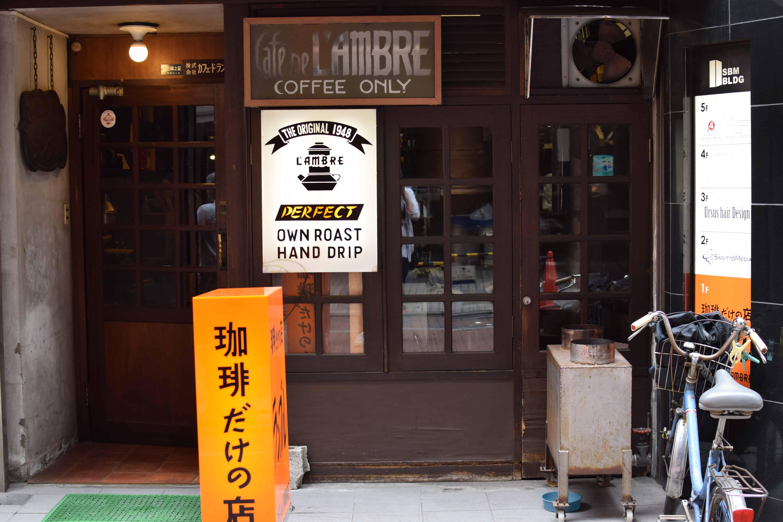 ร้านกาแฟ Specialty Coffee ในโตเกียว : Café De L'ambre