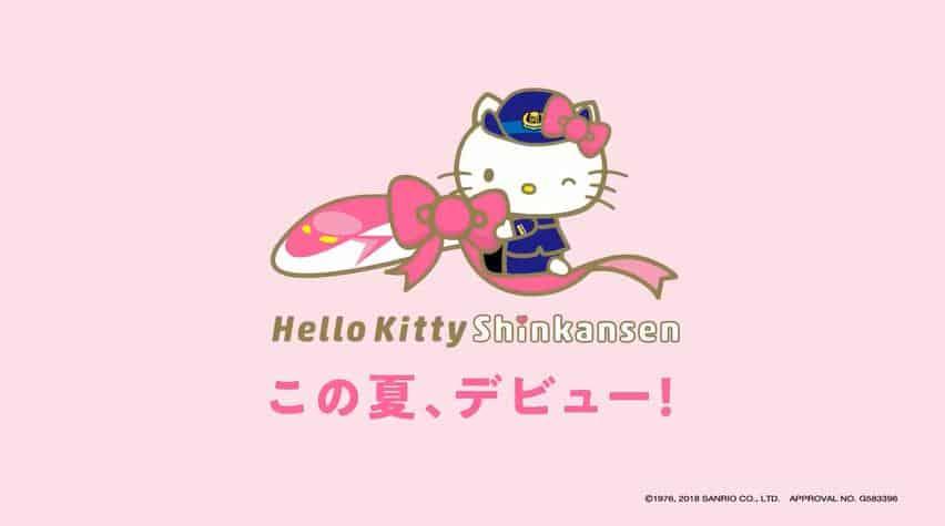 ชินคันเซ็นคิตตี้ Hello Kitty Shinkansen