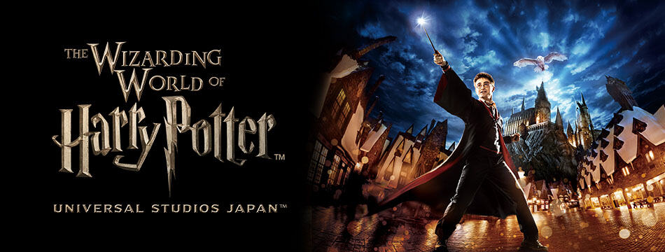 The Wizarding World of Harry Potter™ ในสวนสนุก Universal Studios Japan™ เมืองโอซาก้า