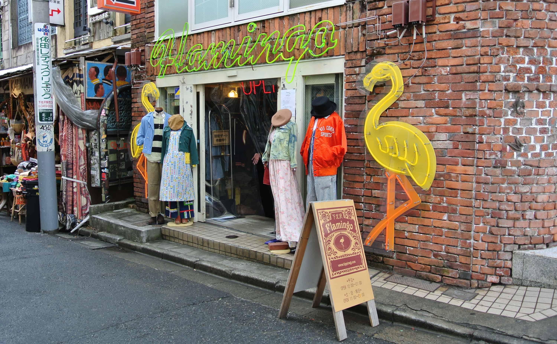 ร้าน Flamingo ที่ย่านชิโมะคิตะซาว่า (Shimokitazawa)
