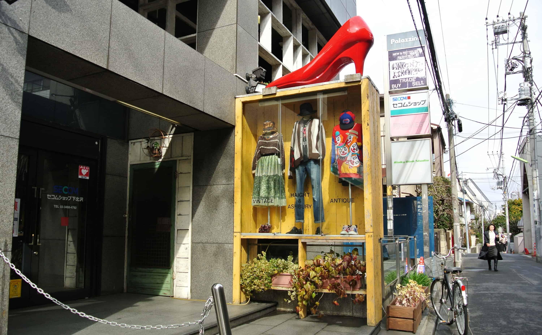 ร้าน HAIGHT & ASHBURY ที่ย่านชิโมะคิตะซาว่า (Shimokitazawa)