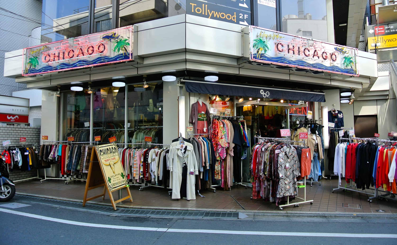 ร้าน CHICAGO ที่ย่านชิโมะคิตะซาว่า (Shimokitazawa)