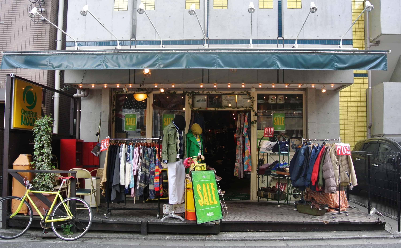 ร้าน GRAPEFRUIT MOON ที่ย่านชิโมะคิตะซาว่า (Shimokitazawa)