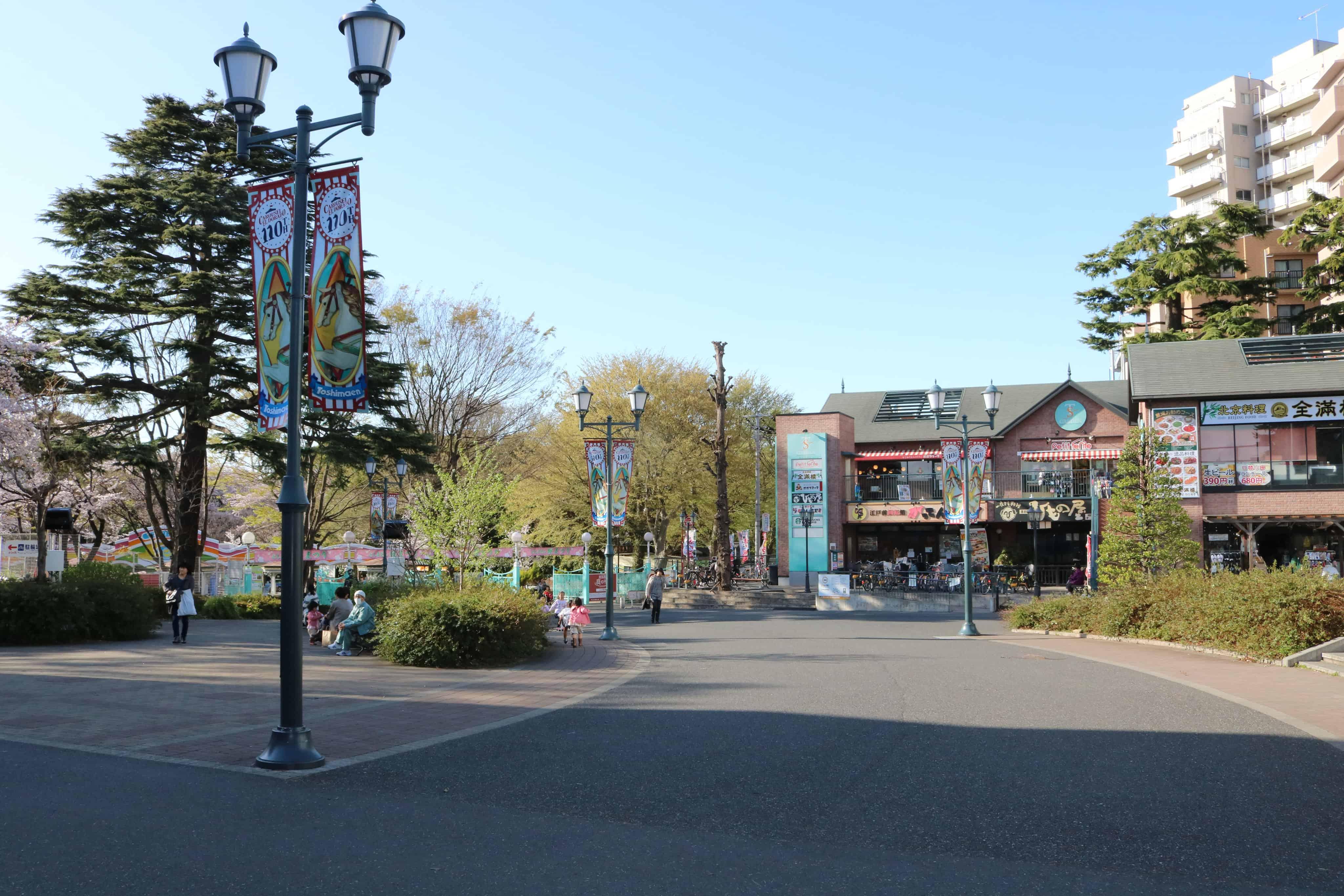 ลานกว้างด้านหน้าสถานีโทชิมะเอ็น (Toshimaen)